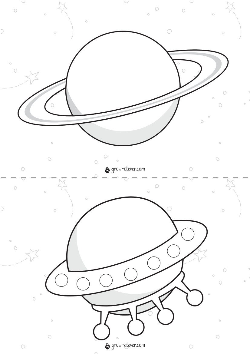 рисунки для аппликации космос