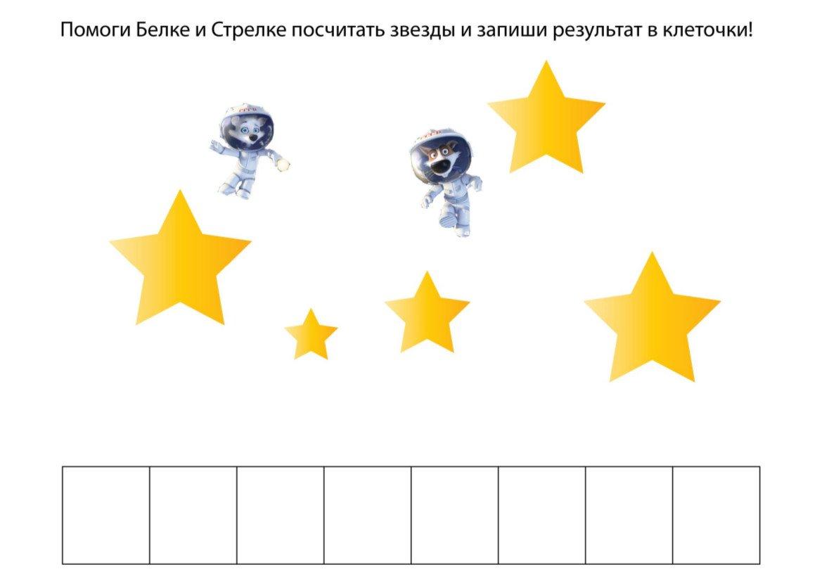 карточки для детей с планетами, игры с детьми на тему космос