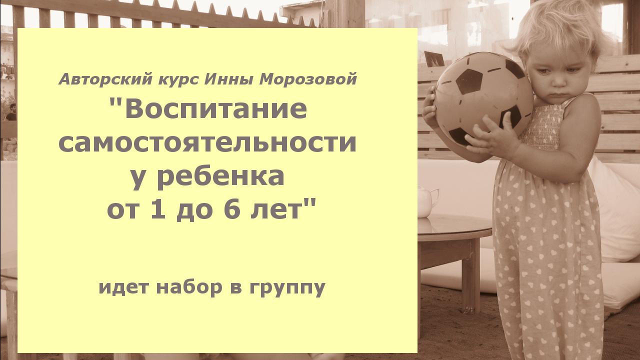 Читать книги онлайн русские секс подростки и их мамы 21 фотография