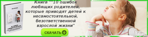 спойлер книга 600*150