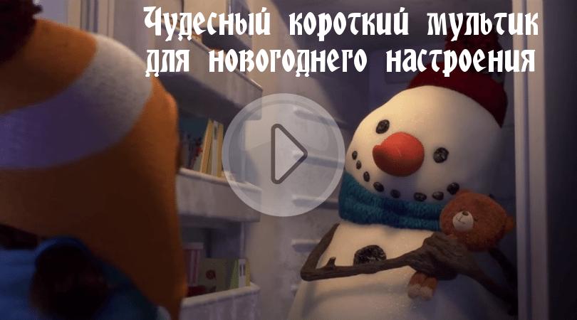 Трогательный новогодний мультфильм «LILY&THE SNOWMAN»
