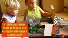 Открываем подарки: Савве AUDI A4 DTM на радиоуправлении и Злате — Лемур