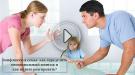 Конфликты в семье: как определить эмоциональный шантаж и как на него реагировать?
