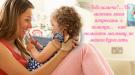 «Тебе помочь?… Ты можешь меня попросить  о помощи…»  — как помогать малышу, не мешая взрослеть