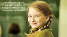 Финляндия станет первой страной, которая отменит все школьные предметы