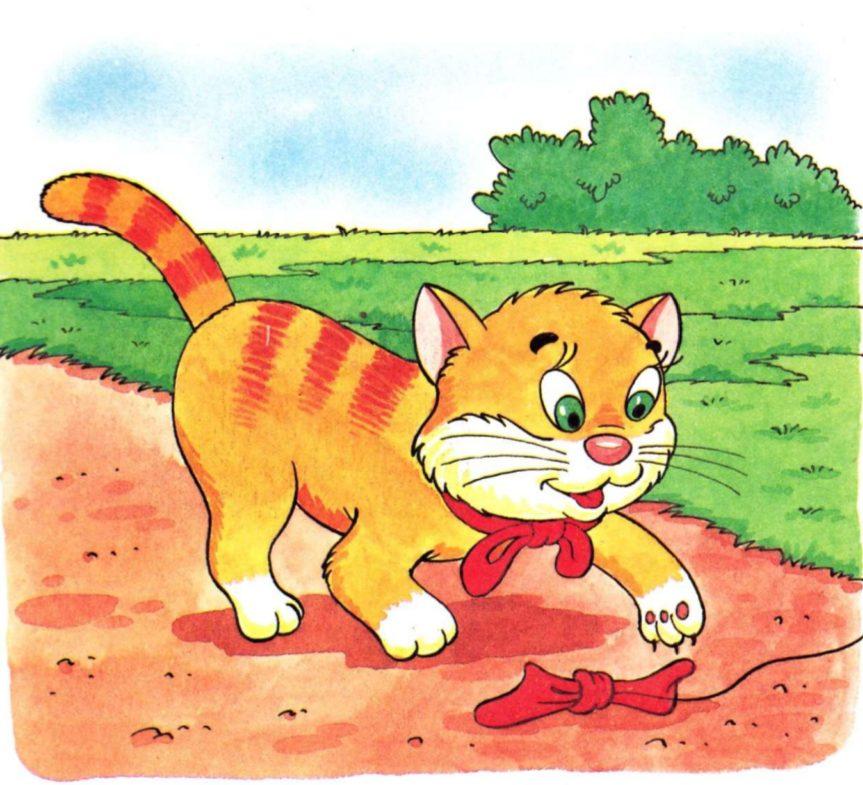 считалочка кошка