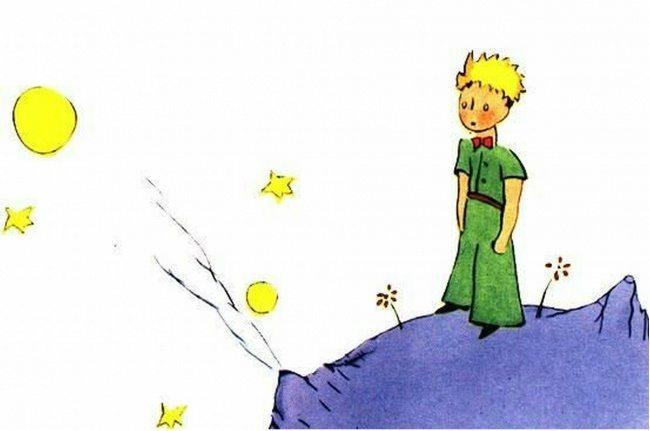 «Маленький принц», Антуан де Сент-Экзюпери