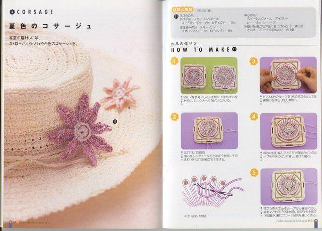 Лум - плетение рукоделие для мам