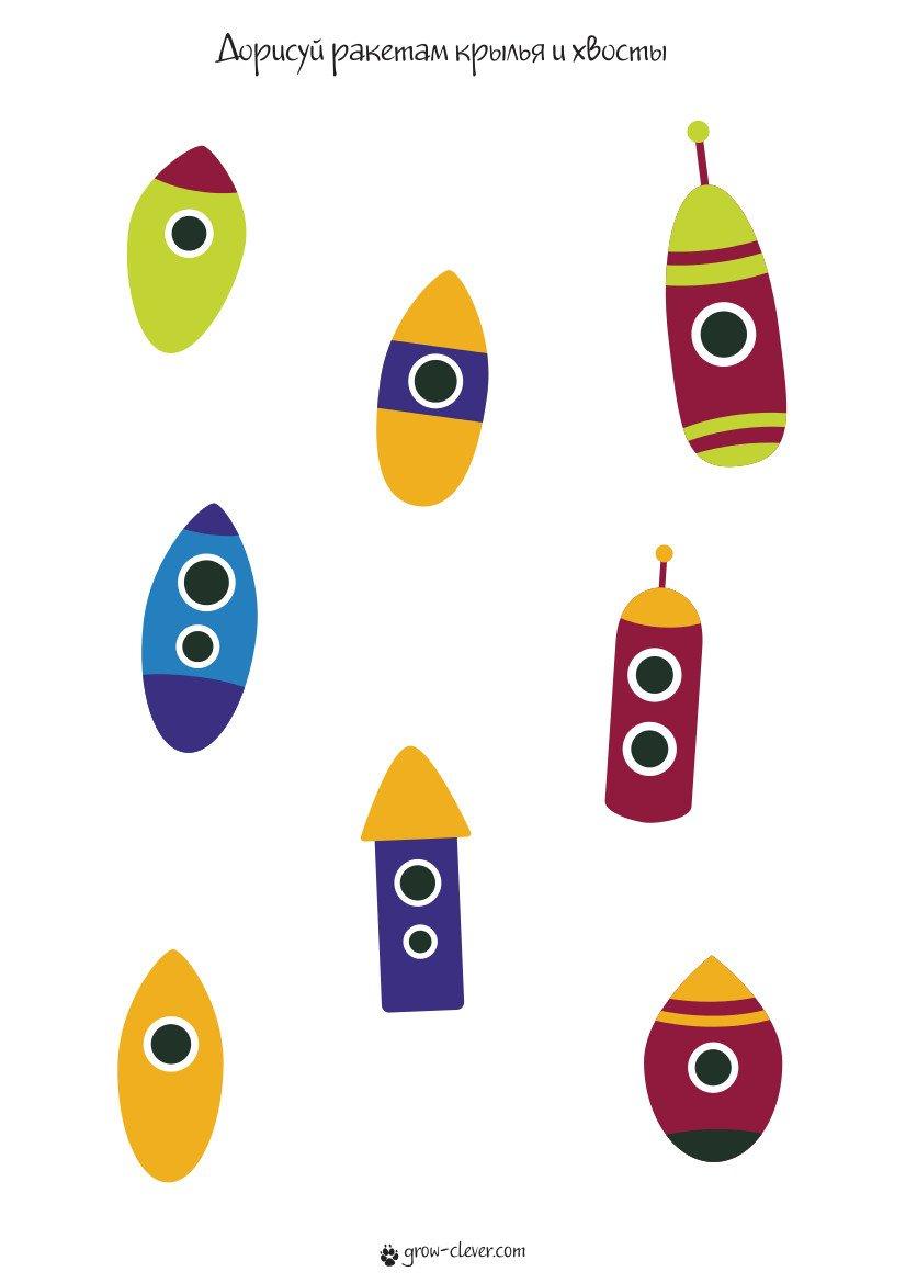 креативная раскраска, задание на развитие креативности у детей 2 лет, 3 лет, 4 лет